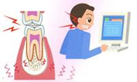 歯周病の原因となる生活習慣病 歯ぎしり・くいしばり