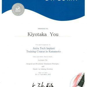 アストラ・インプラント Training  Course  in  熊本